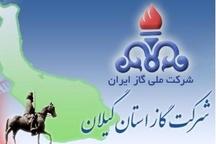 توضیحات شرکت گاز گیلان درباره انفجار بامداد امروز در رشت