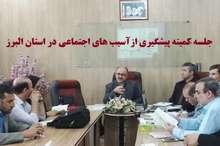 آموزش پیشگیرانه برای 106 هزار دانش آموز در البرز