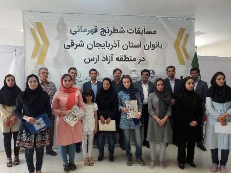 نفرات برتر مسابقات شطرنج بانوان آذربایجان شرقی اعلام شد