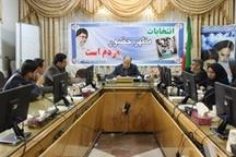 شرط تبلیغات در فضای مجازی ثبتنام کاندیداها در سایت وزارت کشور است