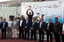 همدان قهرمان مسابقات دوومیدانی جوانان کشور در بخش پسران