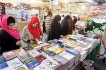 200 نمایشگاه کتاب در مدارس استان بوشهر دایر می شود