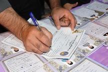 2هزار حامی جدید برای یتیمان بوشهر جذب شد