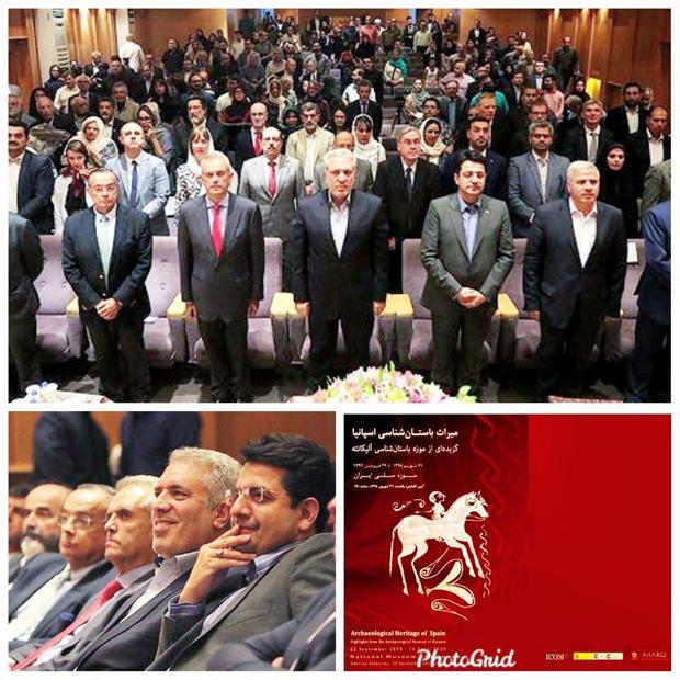 نمایشگاه میراث باستان شناسی اسپانیا در محل موزه ملی ایران افتتاح شد