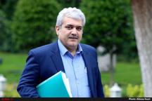 معاون علمی و فناوری رئیسجمهور به قزوین سفر میکند