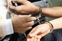 سارقان مسلح در خسروشاه دستگیر شدند