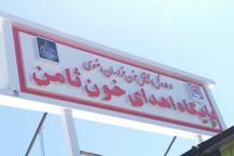 پایگاه انتقال خون ثامن مشهد بهره برداری شد