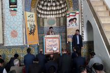 حفظ نظام جمهوری اسلامی بر آحاد مردم واجب است