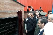 بزرگترین واحد فلزی غیردولتی کشور با حضور جهانگیری افتتاح شد