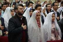 دعای امام رضا(ع) بدرقه راه زندگی مشترک