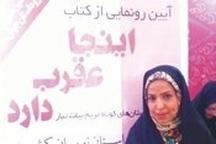 آینده ادبی زنجان درخشان است
