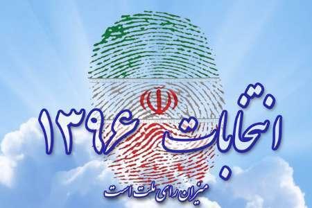 مردم با انتخاب اصلح، موجبات توسعه و پیشرفت ایران را فراهم کنند