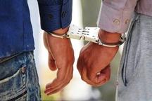 سارقان 2 میلیارد ریال طلا و وجه نقد در ساوه دستگیر شدند