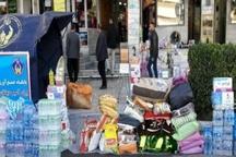 31 پایگاه جمعآوری کمکهای به سیل زدگان در  ایلام دایر شد