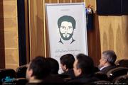 مراسم بزرگداشت چهره ماندگار جنبش دانشجویی دهه 70 زنده یاد محسن بحرینی