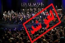 کنسرت موسیقی خواننده پاپ در سبزوار لغو شد