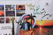 برگزاری جشنوارهها فرصتی برای معرفی توان گردشگری و اقتصادی خور و بیابانک است