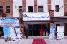 پلی کلینیک تخصصی تامین اجتماعی شهرکرد افتتاح شد