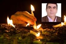 خبرنگار پیشکسوت ایرنا در استان بوشهر درگذشت
