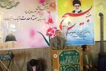 مراسم گرامیداشت هفته وحدت و بسیج در کوزران برگزار شد