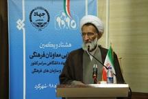 انقلاب اسلامی نیازمند انسانهای همتراز با ارزشهای انقلاب است