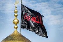پرچم عزای حسینی بر فراز گنبد حرم عبدالعظیم (ع) برافراشته شد