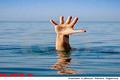 غرق شدن کودک پنج ساله در رودخانه «خرسان» لردگان  جسد کودک پیدا نشد