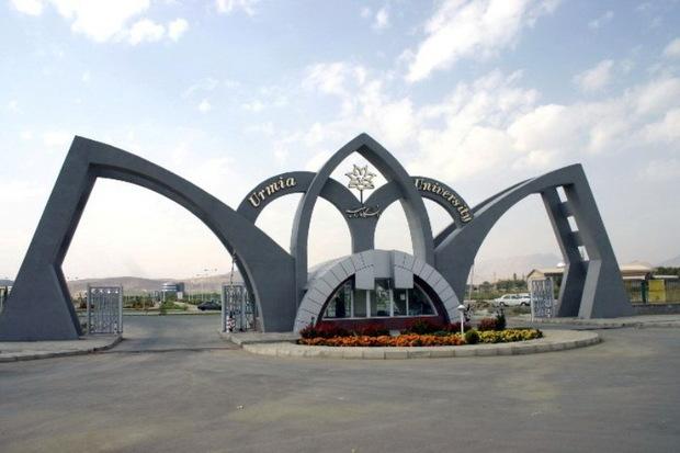 نمایشگاه ملی صنعت هسته ای در دانشگاه ارومیه برگزار می شود
