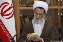 نامه نماینده ولیفقیه در استان و امام جمعه شهرکرد محضر رهبر معظم انقلاب اسلامی