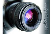 فراخوان مسابقه عکاسی دانشگاه های راه ابریشم در گیلان