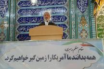 امام جمعه اردستان: مسئولان مبارزه با فساد و تبعیض را جدی بگیرند