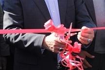 نیروگاه 25 مگاواتی تولید برق ازنا با حضور وزیر صنعت به بهره برداری رسید