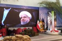 رئیس جمهوری فاز نخست مرکز فرهنگی دفاع مقدس در استان فارس را افتتاح کرد