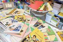 توزیع بیش از ۱۲.۱ میلیون جلد کتاب درسی در خراسان رضوی