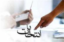 انتخابات هیات رئیسه اتاق اصناف اراک برگزار شد