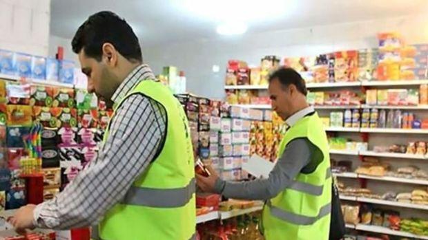 گرانفروشان در فارس، هشت میلیارد ریال جریمه شدند