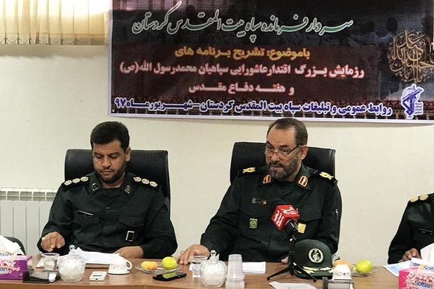 انسداد مرز بالاترین میزان امنیت را در کردستان ایجاد می کند