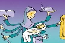 اعلام شرایط بیمه و دریافت حقوق بازنشستگی زنان خانهدار