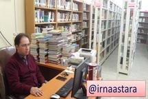 کتابخانه بخش لوندویل آستارا؛ گنجی در دوردست