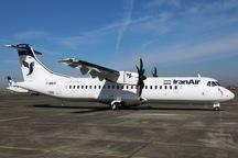 پروازهای شیراز به لامرد از سرگرفته شد