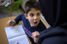 150 بیمار اوتیسم در استان مرکزی خدمات دریافت می کنند