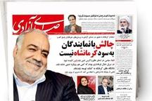 چالش ما با نمایندگان به نفع استان نیست