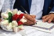تاکنون برنامه جامع و عملیاتی برای رفع مشکلات ازدواج جوانان انجام نشده است