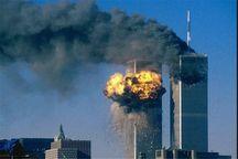 سعودیها پای ایران را به پرونده 11 سپتامبر باز میکنند؟
