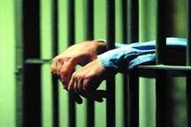 آزادی 41 زندانی در زاهدان به دلیل حسن اخلاق