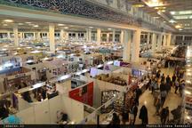 ۷۳ناشر از حضور در نمایشگاه کتاب تهران در سال ۹۸ محروم شدند