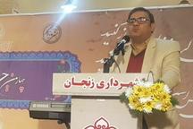 شهرداری زنجان برای حفظ رتبه شادترین شهر کشور تلاش می کند