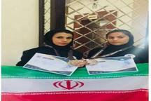 بانوان کونگ فو کار شیرازی 2 نشان  نقره جهانی کسب کردند