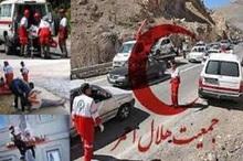 هلال احمر خراسان شمالی 50 ماموریت امدادو نجات انجام داد