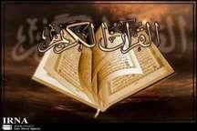 27 قرآن آموز برتر شاهد و ایثارگر شهرستان دیواندره تجلیل شدند